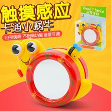 美高乐MG709蜗牛玩具