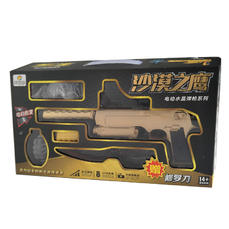 乐辉***电动连发水弹枪