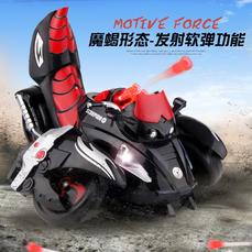 龙祥魔蝎战神-变形摩托车