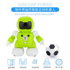 源杰智能遥控足球机器人
