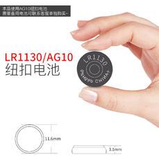 AG10(10粒)(熊出没Q版用)