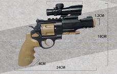 杨楷左轮水弹玩具枪
