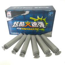铠力软弹枪软弹补充装(40发)