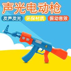 美高乐MG100声光电动枪