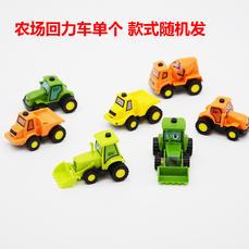 (赠品) 农场回力车单只装 颜色随机