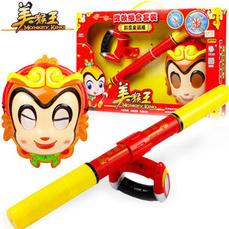 美猴王面具